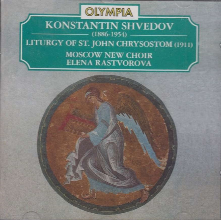 Shvedov - Elena Rastvorova Liturgy of St. John Chrysostom Vinyl