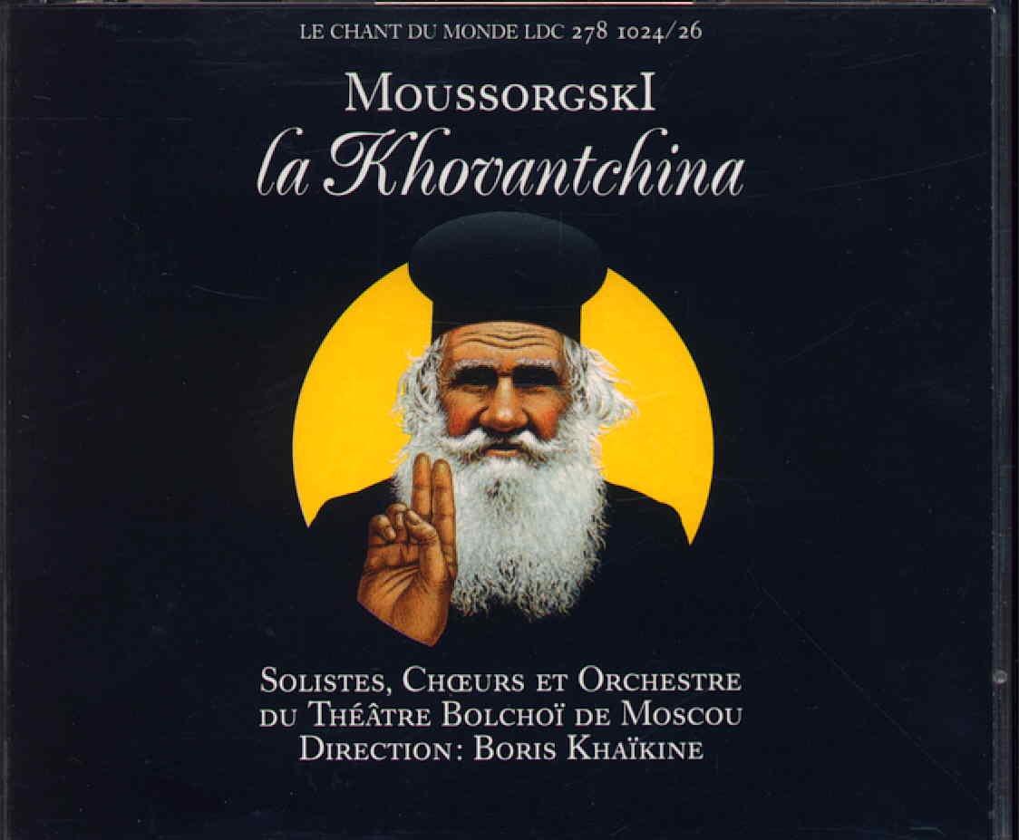 Mussorgsky - Boris Khaikine La Khovantchina Vinyl