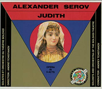 Serov - Andrei Tchistiakov Judith