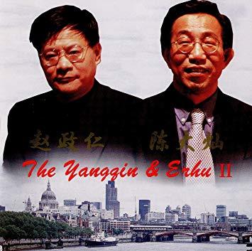 Zhao Zheng Ren & Chen Da Can The Yangqin & Erhu II