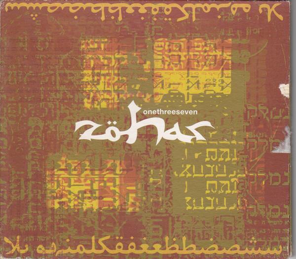 Zohar OneThreeSeven