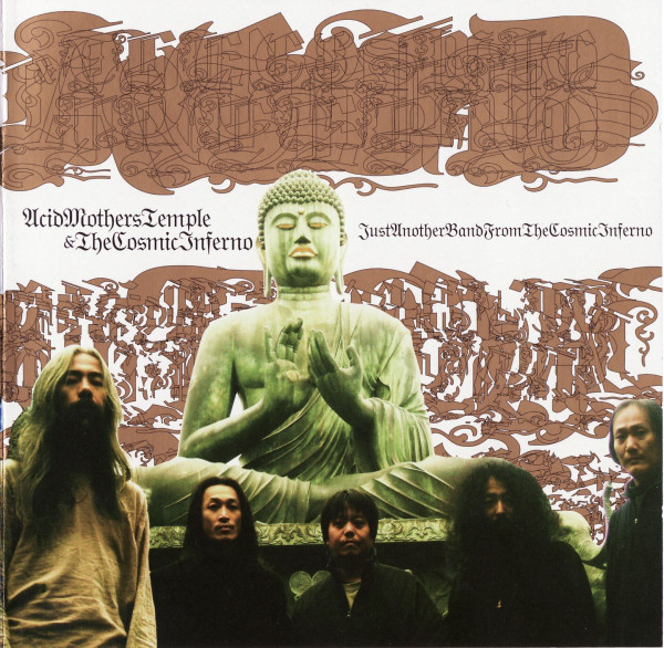 Acid Mothers Temple & The Cosmic Inferno Just Another Band From The Cosmic Inferno CD