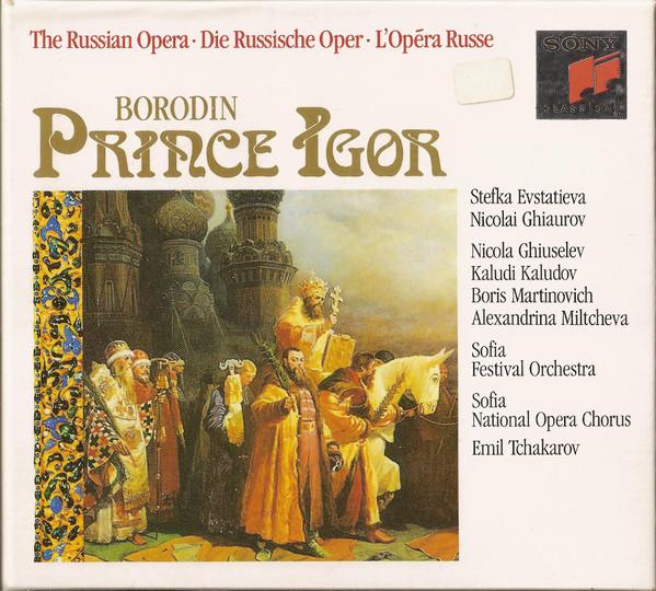 Borodin - Emil Tchakarov, Evstatieva, Ghiaurov, Ghiuselev, Kaludov, Martinovich, Miltcheva Prince Igor