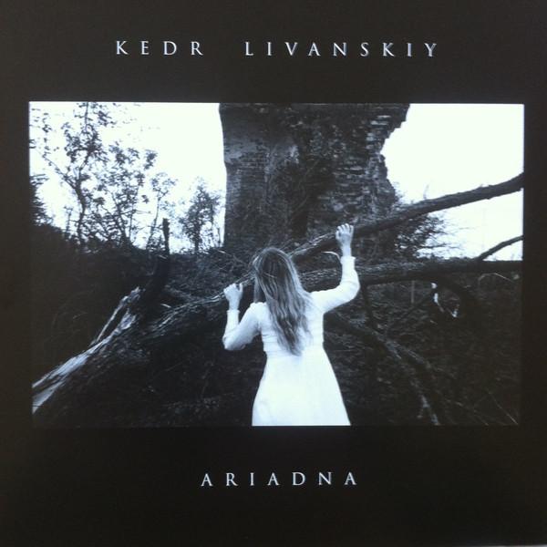 Livansky, Kedr Ariadna
