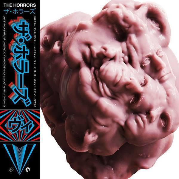 The Horrors V Vinyl
