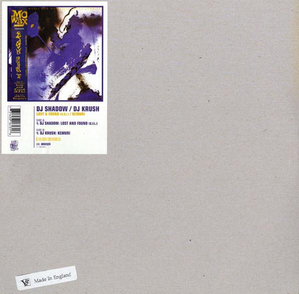 RPM 2000 / Sortie Des Ombres