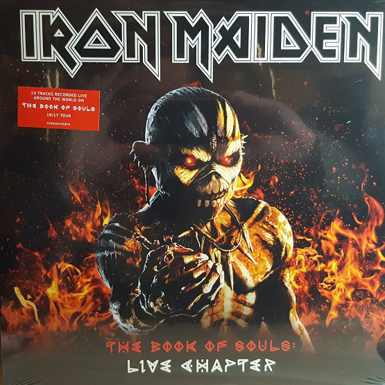 Iron Maiden The Book Of Souls: Live Chapter Vinyl