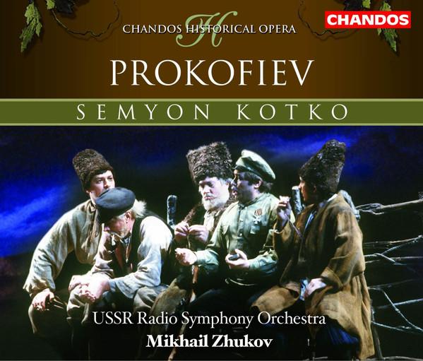 Prokofiev - USSR Radio Symphony Orchestra, Mikhail Zhukov Semyon Kotko
