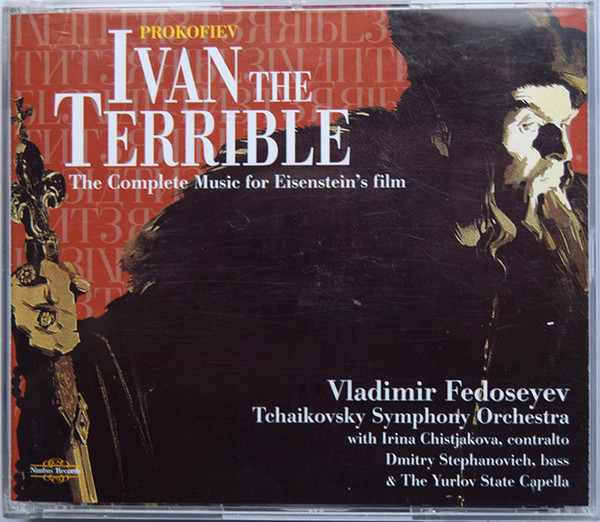 Prokofiev Ivan The Terrible