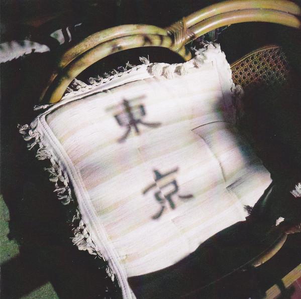 Various Midnight In Tokyo Vol. 1 CD