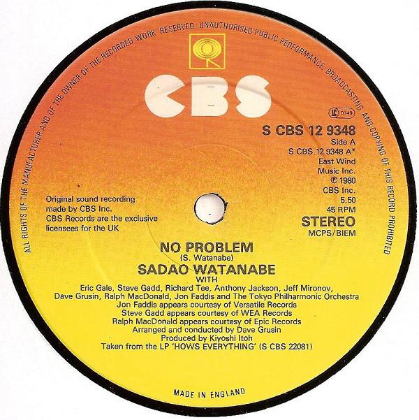 Watanabe, Sadao No Problem / All About Love Vinyl