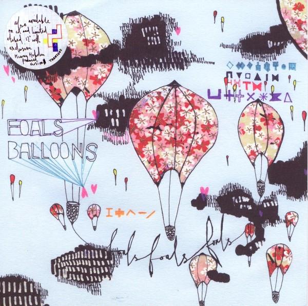 Foals Balloons Vinyl