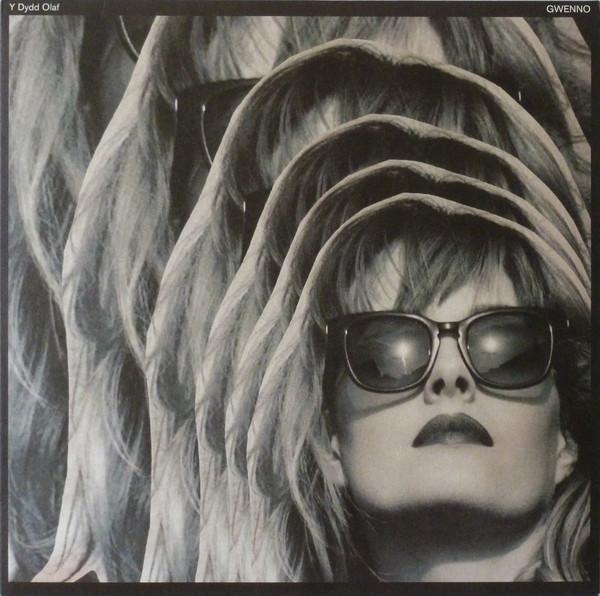 Gwenno Y Dydd Olaf Vinyl