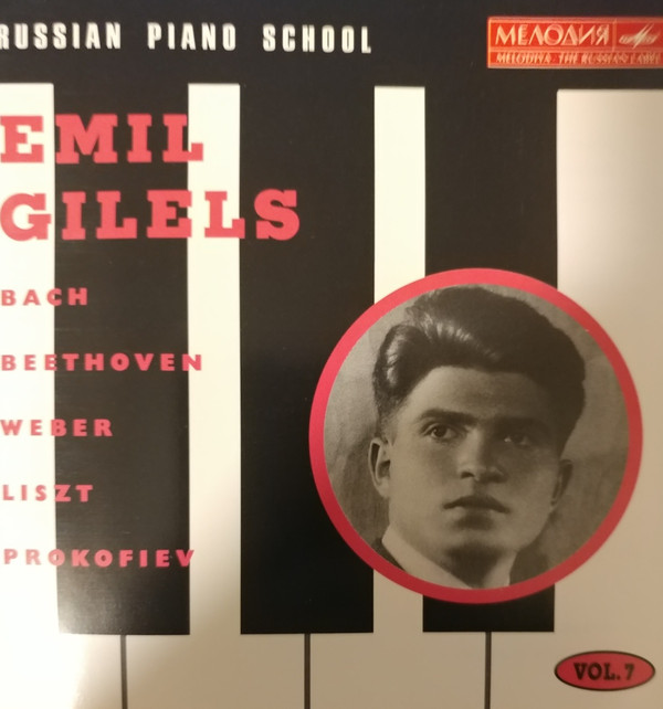 Emil Gilels - Bach, Bethoven, Weber, Liszt, Prokofiev Russian Piano School - Emil Gilels Vol.7