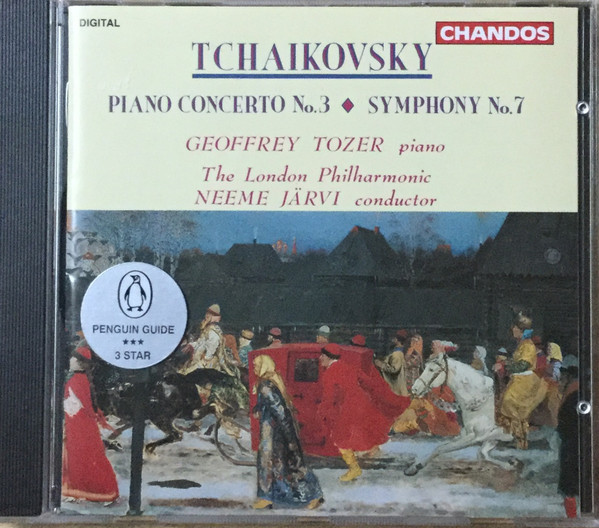 Tchaikovsky, Geoffrey Tozer, London Philharmonic, Neeme jarvi Piano Concerto No. 3 / Symphony No. 7