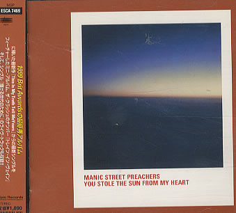 Manic Street Preachers You Stole The Sun From My Heart