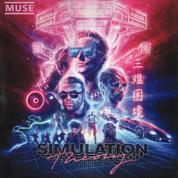 Muse Simulation Theory Vinyl