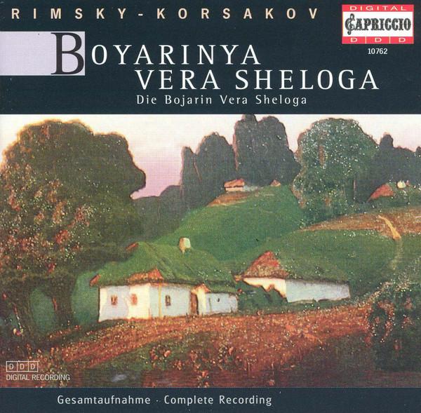 Rimsky-Korsakov Boyarinya Vera Sheloga = Die Bojarin Vera Sheloga Vinyl