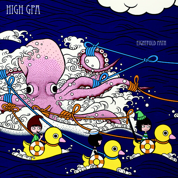 High GPA Eightfold Path Vinyl