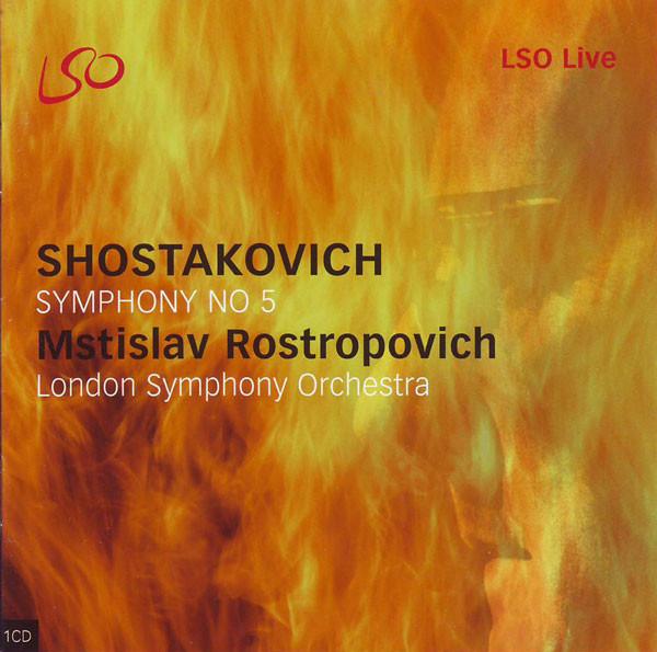 Shostakovich - Mstislav Rostropovich Symphony No. 5 Vinyl