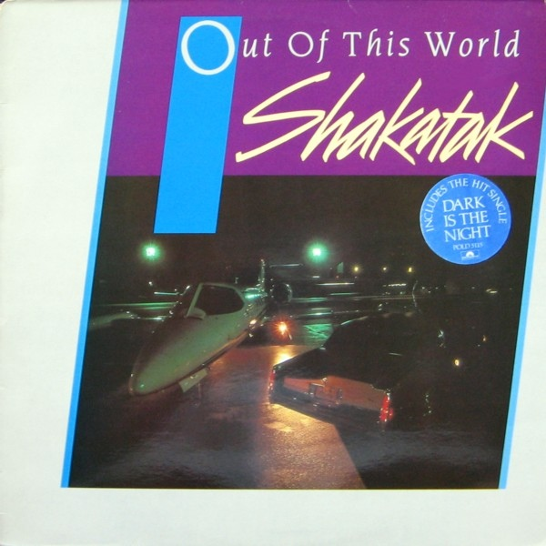 Shakatak Out Of This World Vinyl