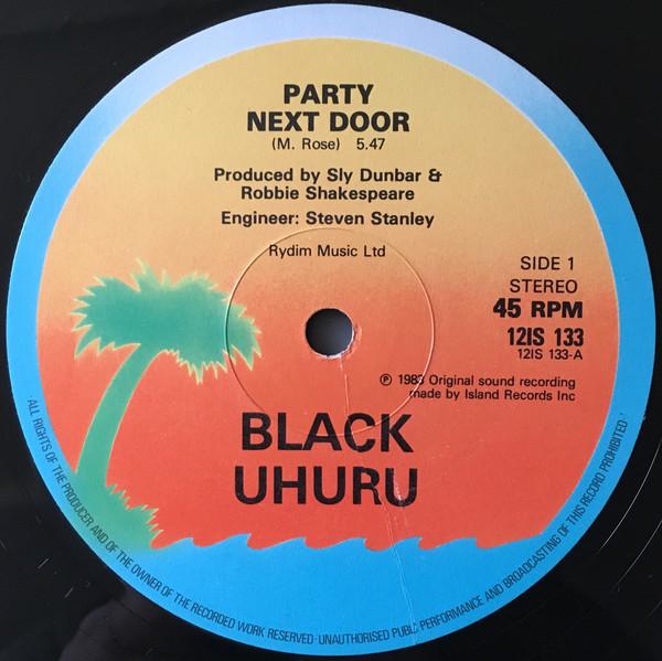 Party Next Door Party Next Door Vinyl