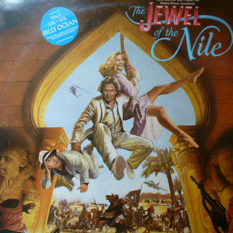 Jewel Of The Nile Various Artists Vinyl