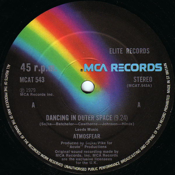 Atmosfear Dancing In Outer Space Vinyl