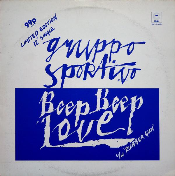 Gruppo Sportivo Beep Beep Love Vinyl