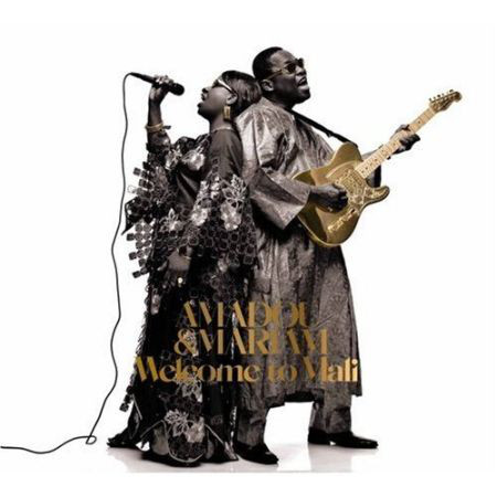 Amadou & Mariam Welcome To Mali CD