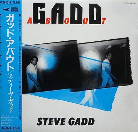 Gadd, Steve Gaddabout Vinyl