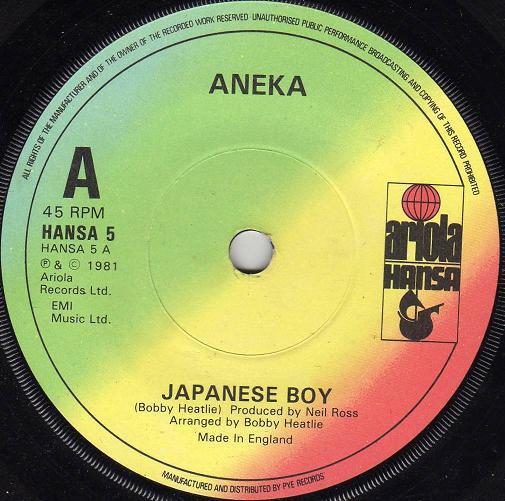 Aneka Japanese Boy Vinyl