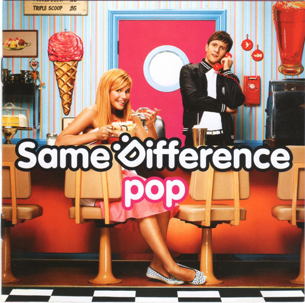 Same Difference Pop Vinyl