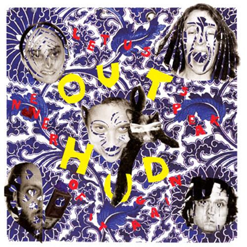 Out Hud Let Us Never Speak Of It Again Vinyl