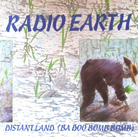 Radio Earth Distant Land (Ba Doo Bomb Bomb) Vinyl