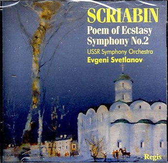 Alexander Scriabin - USSR Symphony Orchestra, Evgeni Svetlanov Poem Of Ecstasy, Symphony No. 2