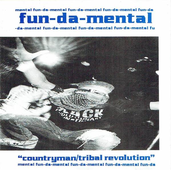 Fun-Da-Mental Countryman / Tribal Revolution Vinyl