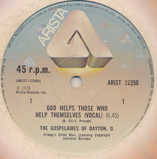 Gospelaires of Dayton, O. (The) God Helps Those Who Help Themselves Vinyl