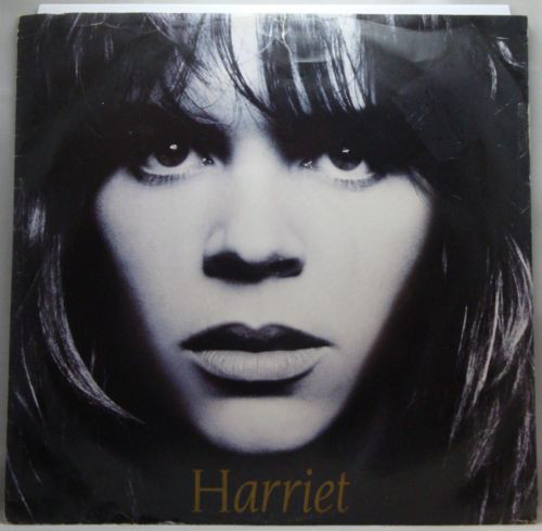 Harriet Temple Of Love Vinyl