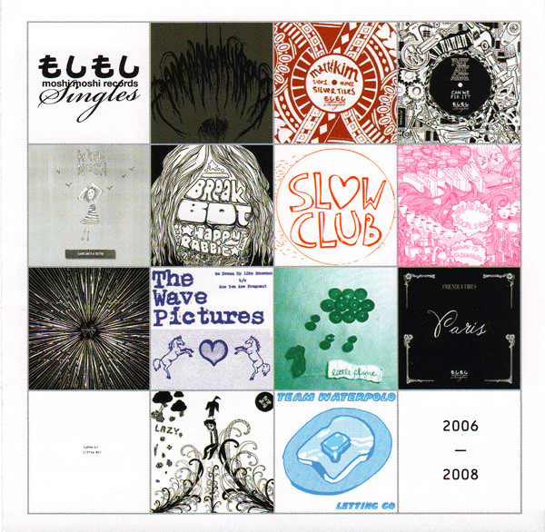 Various Moshi Moshi Singles Club  CD