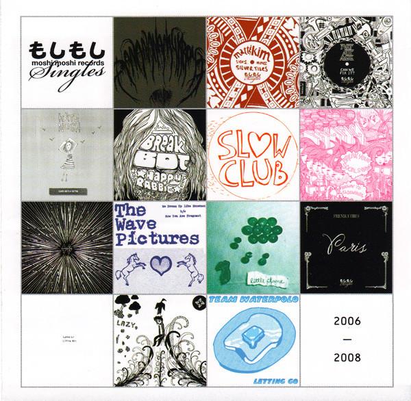 Various Moshi Moshi Singles Club  Vinyl