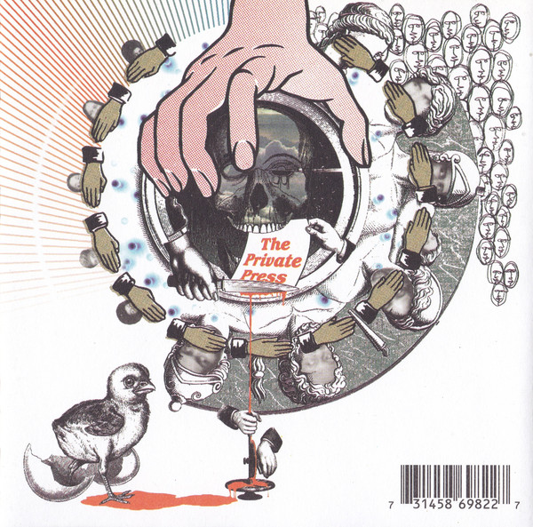 DJ Shadow The Private Press