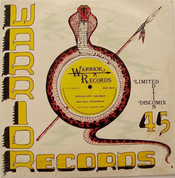 Black Uhuru Prince Hammer – Bad Girl Vinyl