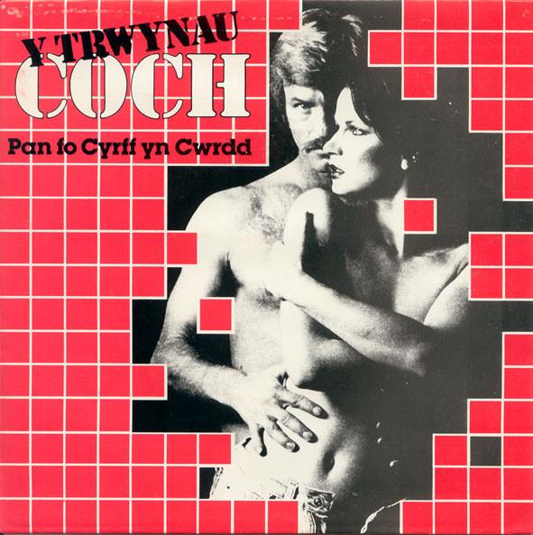 Y Trwynau Coch  Pan Fo Cyrff Yn Cwrdd  Vinyl