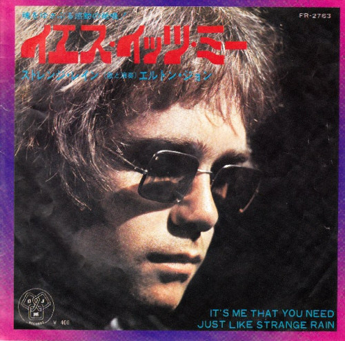 John, Elton It's Me That You Need