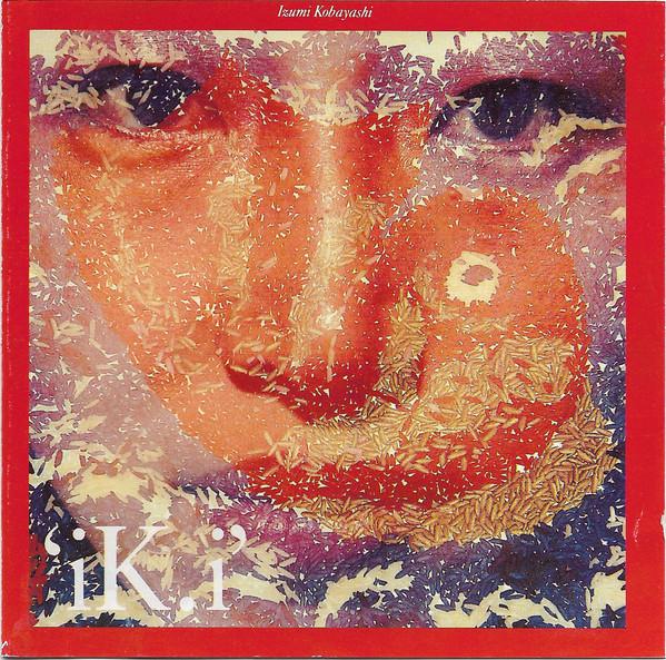 Kobayashi, Mimi Izumi Ik.I Vinyl