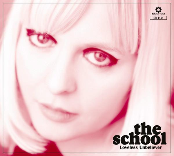 School, The Loveless Unbeliver Vinyl