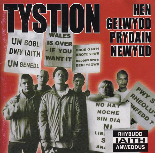 Tystion Hen Gelwydd Prydain Newydd
