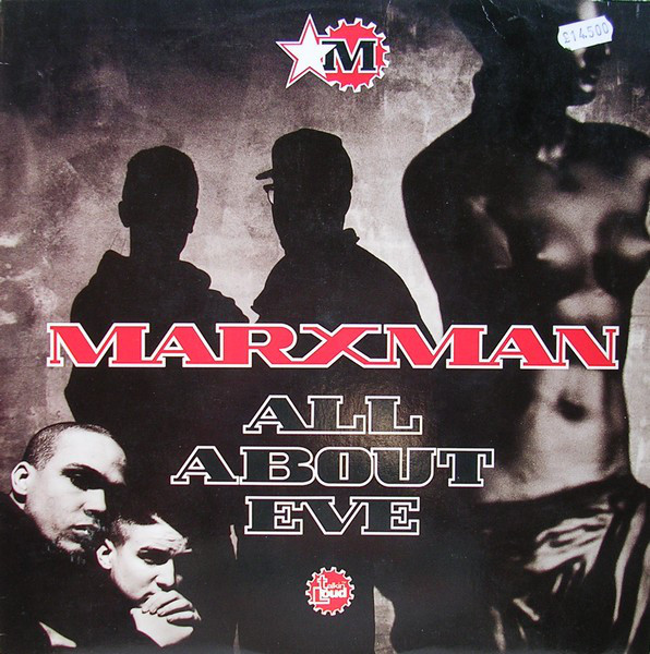 Marxman All About Eve Vinyl