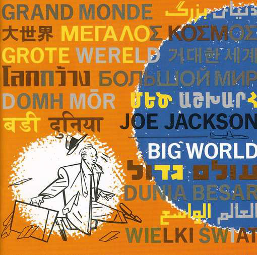 Jackson, Joe Big World Vinyl